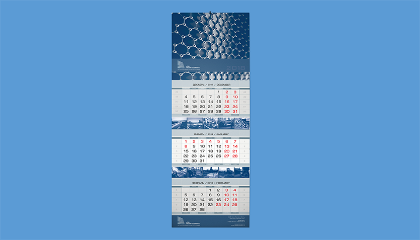 Виды календарей: квартальный