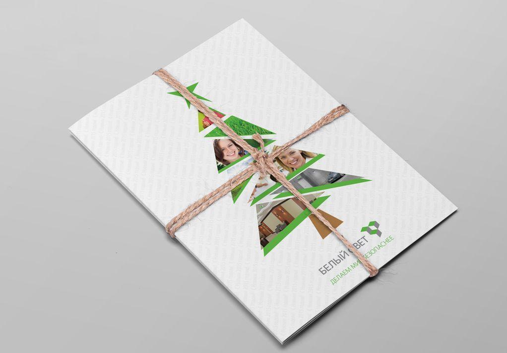 Дизайн-макет открытки
