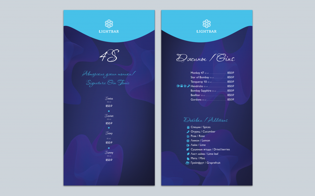 Swiss Otel Bubble menu